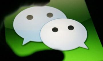 什么是微信运营?包括哪些工作内容?