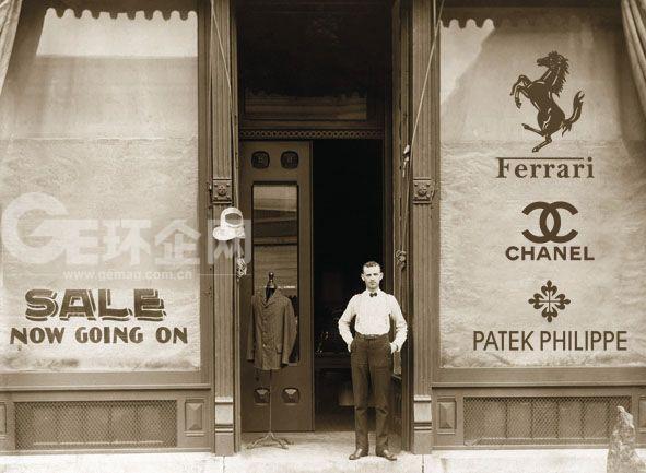 怎样打造百年奢侈品牌?这里有5个建议