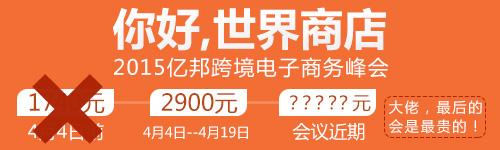 """电商大数据指数""""淘金100""""能否跑赢大盘?"""