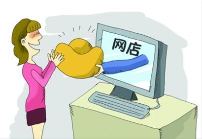怎么做网店代理?网店代理有什么特点?代理步骤有哪些?