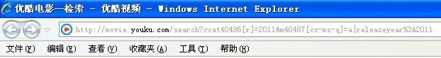 优酷网电影频道SEO优化情况怎么样?URL标准化怎么做?长尾关键词如何优化?站内页面的收录率如何?