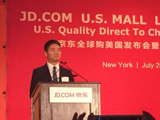 京东全球化布局如何?即将在美国建仓,与DHL达成战略合作